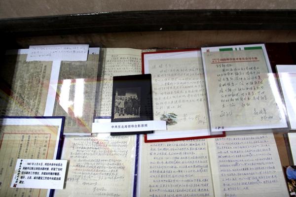而且为我校广大师生传播了东北小延安的历史与精神,丰富了校园文化